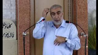 صلاة وخطبة عيد الفطر || الشيخ كمال خطيب 23/5/2020