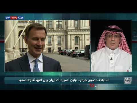 هرمز..أزمة مضيق واتساع رقعة التوتر  - نشر قبل 9 ساعة