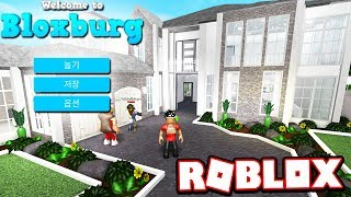 "BLOXBURG in ""KOREAN"" IS CRAZY!!! 