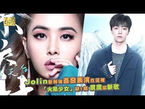 Jstv-Dating-Show