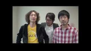 5upよしもと 煌~kirameki~ TOP GAG少年楽団 自己紹介動画
