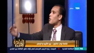 مالك عدلي : يستعرض وثائق تؤكد ملكية مصر لجريرتي تيران وصنافير