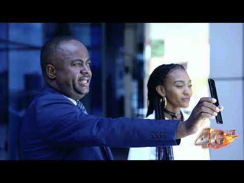 4G AFRICELL RDC