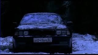 Бумер (2003) Мобильник Кота Orginal Рингтон