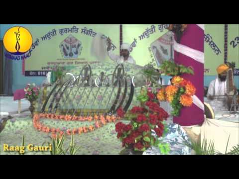 Raag Gauri : Bhai Kuldeep Singh ji - AGSS 2014