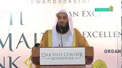 Pornography Will Only Damage you (Mufti Ismail Menk)