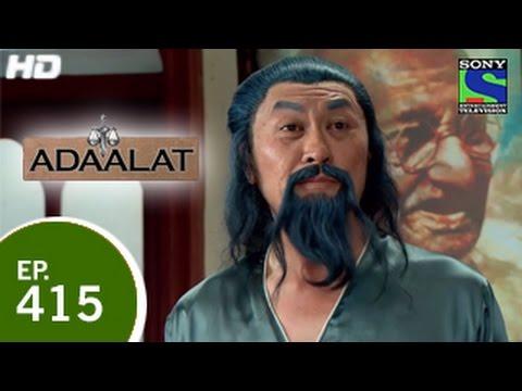 Adaalat - अदालत - Karate - Episode 415 - 25th April 2015 thumbnail