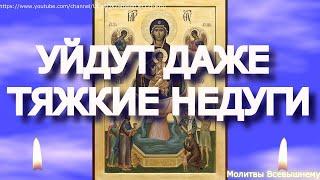 Попросите сегодня о здоровье Богородицу пред иконой Живоносный Источник. Исцеляет даже тяжкие недуги