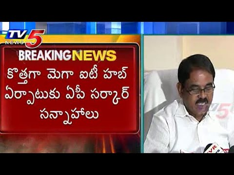 AP Will turn into A Mega IT Hub | AP Sarkar Plans : TV5 News