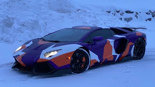 homepage tile video photo for NEW WRAP for my Lamborghini Aventador!