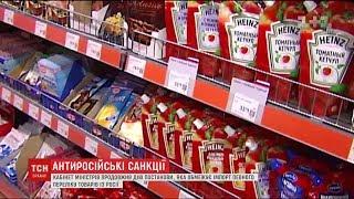 як зробити мило російською