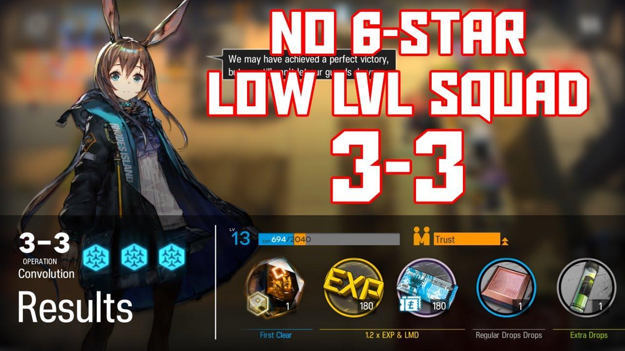 Download 【明日方舟/Arknights】[3-3] - Low Lvl-Rarity Squad - Arknights Strategy