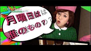 川嶋志乃舞 【プレミアムフライデーまで待ちきれない】MV FULL