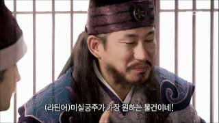 Video The Great Queen Seondeok, 14회, EP14, #08 download MP3, 3GP, MP4, WEBM, AVI, FLV Juni 2018