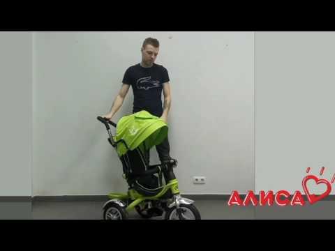 Велосипед Capella action trike с родительской ручкой