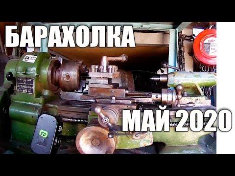 Петровка, май 2020