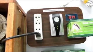 Power Saver موفر الكهرباء يوفر من 30% لـ 40% من إستهلاك الكهرباء