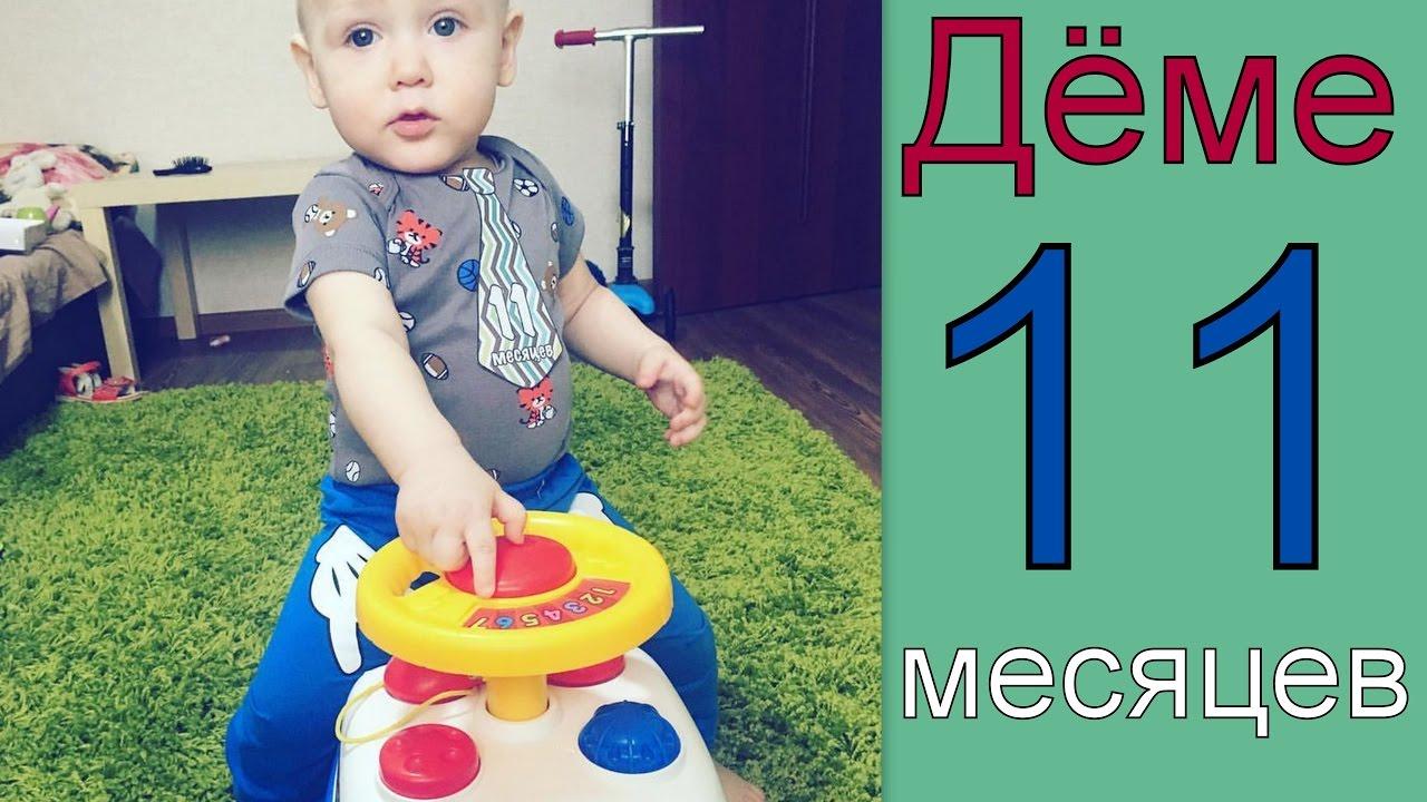 11 месяцев малышу картинки, открытки души спасибо