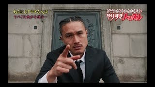 YouTube動画:Young Hastle - I Wanna Know  (Official Video)