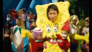 Hamada Helal - Spong Bob | حمادة هلال - سبونج بوب