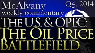 The U.S. & OPEC: The Oil Price Battlefield | McAlvany Commentary 2014