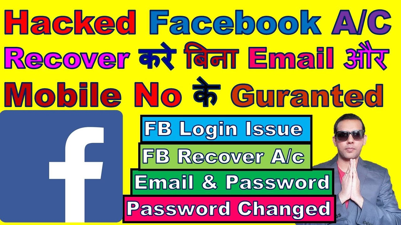 Download How To Recover Hacked Facebook Account | Without Email And Mobile | Old Facebook Account Hacked