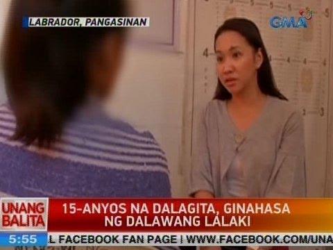 UB: 15-anyos na dalagita, ginahasa ng 2 lalaki sa Pangasinan