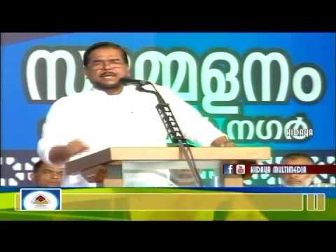 A.A.C Valavannur | Thalamurakalude Sangamam | Speech | Kunjimuhammed Ansari