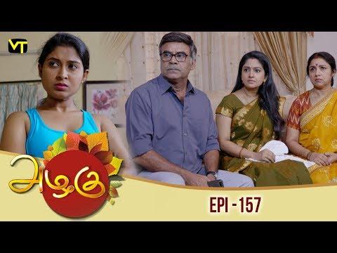 Azhagu - Tamil Serial | அழகு | Episode 157 | Sun TV Serials | 26 May 2018 | Revathy | Vision Time