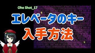 【One Shot_17】やっと中盤でしょうか!