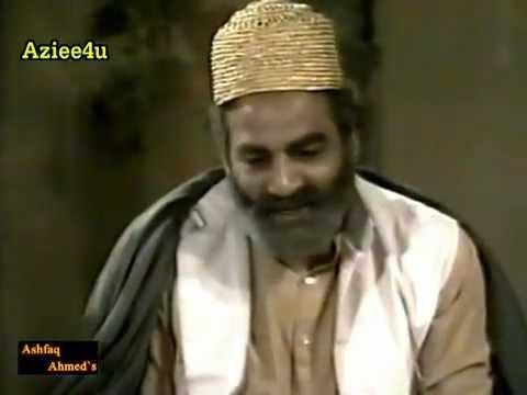 TRIBUTE TO BABA ASHFAQ AHMED SAHAB ,,