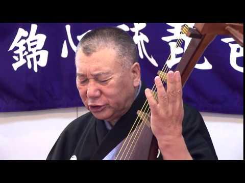 錦心流琵琶 全國一水會 池田青水 【白虎隊】 YouTube - YouTube