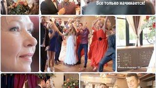 Музыкальное интервью на свадьбе Романа и Надежды