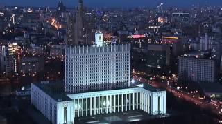 """Москва присоединится к """"Часу Земли"""""""