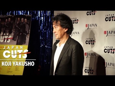 Japan Cuts 2012 - Koji Yakusho