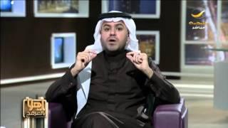 """العلياني : يجب على وزير الصحة أن يوضح أو يعتذر عن """"ضحكه"""" بعد طلب مواطن أن يكون هناك مستشفى في منقطته"""
