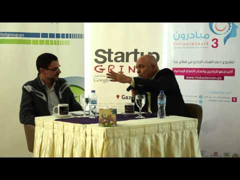 Basil Eleiwa (Deyafa Tourism Investment) at Startup Grind Gaza