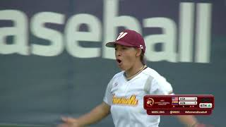 Highlights: USA v Venezuela - Women's Baseball World Cup 2018