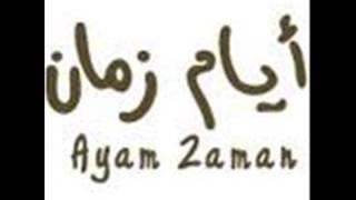 Ayam Zaman   O K Ft Mazen   2014