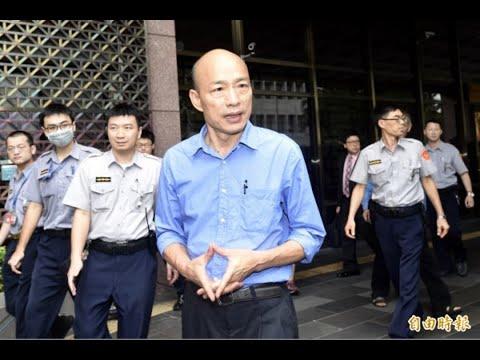 北農任內發特別獎金惹議 韓國瑜:絕對合情合理合法