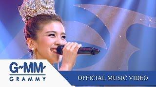 ราชินีหมอลำ (เพลงประกอบละคร ราชินีหมอลำ) - หนูนา หนึ่งธิดา【OFFICIAL MV】