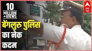 Jan Man: Bengaluru traffic cop stops President of India's convoy to allow an ambulance thumbnail