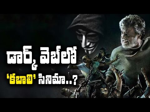 Kabali movie in dark web - Super movies...