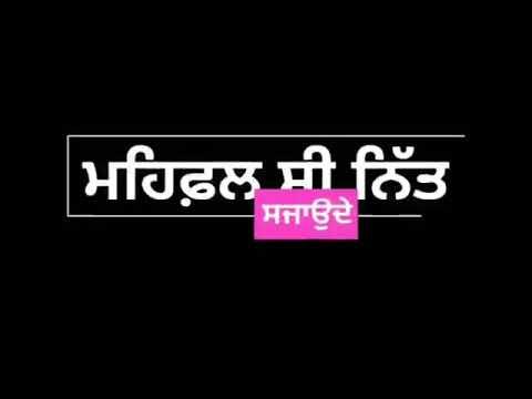 New Punjabi Whatsapp Status Splender Landa