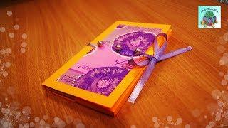 как сделать конверт для шоколадки