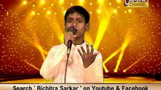 Video amar shilpi tumi kishorkumar tried by Surjyanath Das download MP3, 3GP, MP4, WEBM, AVI, FLV Juli 2018