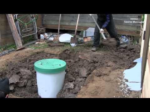 """Пристройка к дому. Установка септика """"Танк 1"""" в грунт. Часть 2. Installing a septic in the ground."""