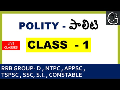 RRB NTPC GENERAL STUDIES - POLITY CLASS 1 IN TELUGU