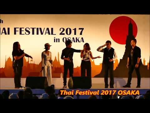 Thai Festival 2017 OSAKA  May.20
