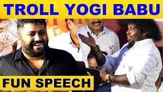 K.E. Gnanavel Raja TROLLS Yogi babu on Stage | Dharma Prabhu Audio Launch